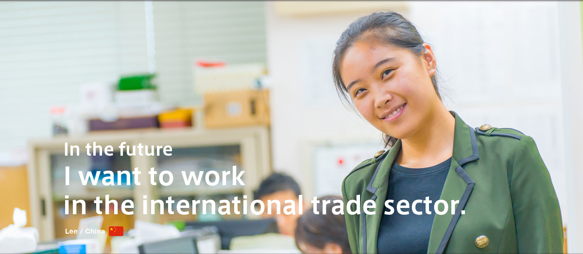 In the future I want to work in the international trade sector. Lee / China