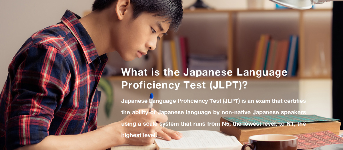 What is the Japanese Language Proficiency Test (JLPT)?