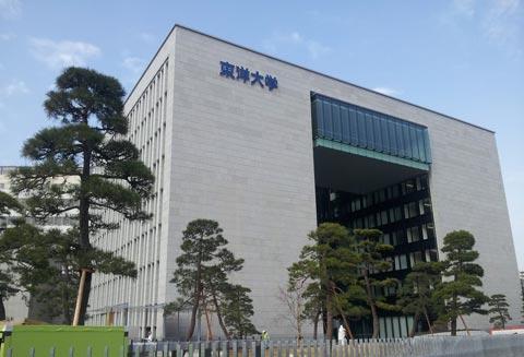 Университет Тоё