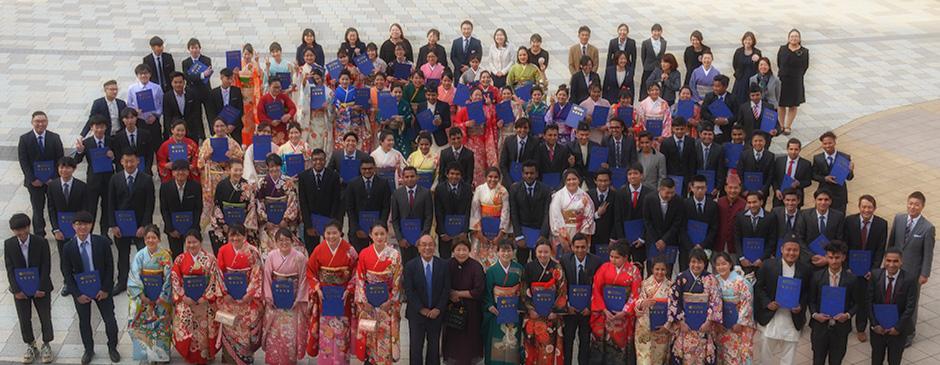 Выпускная церемония
