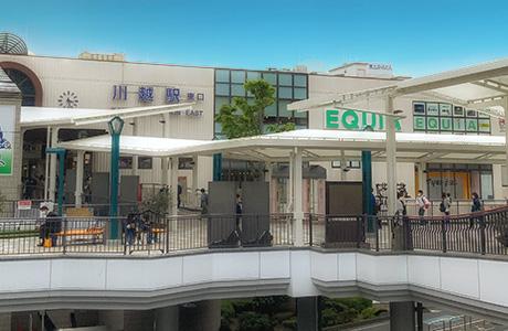 川越站(学校走路3分钟)